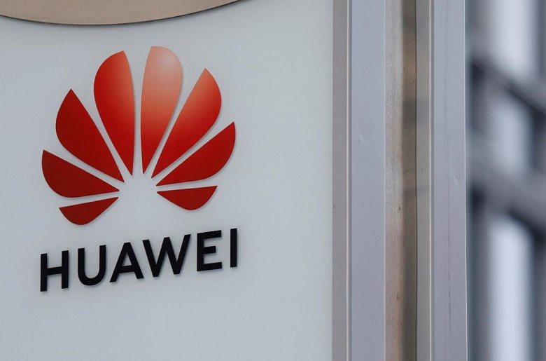 Французский министр призывает Европу занять единую позицию в отношении Huawei