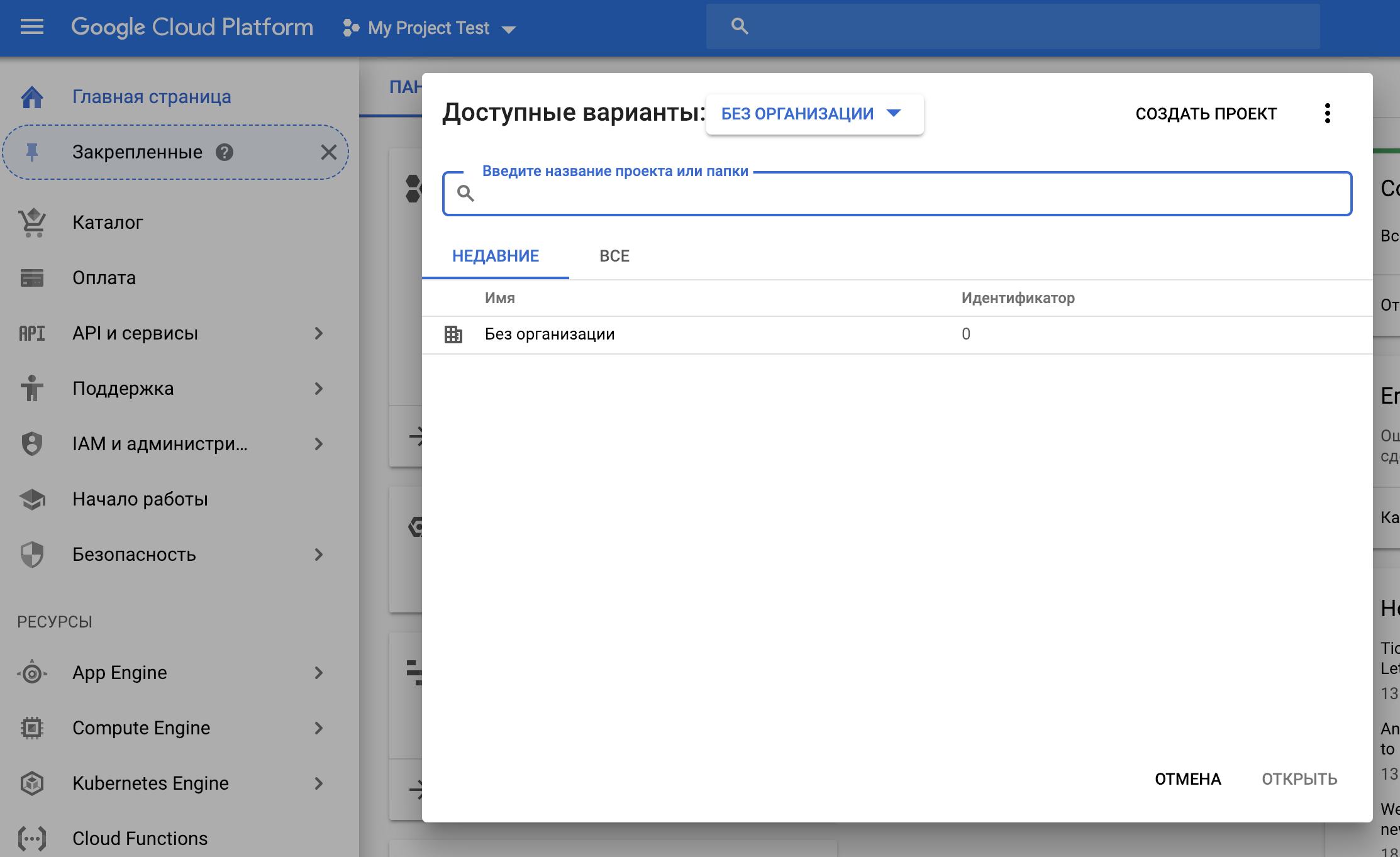 Универсальное расширение 1С для Google Таблиц и Документов — берите и пользуйтесь - 2