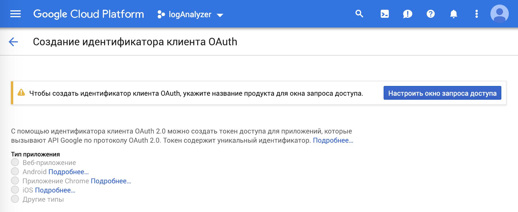 Универсальное расширение 1С для Google Таблиц и Документов — берите и пользуйтесь - 3