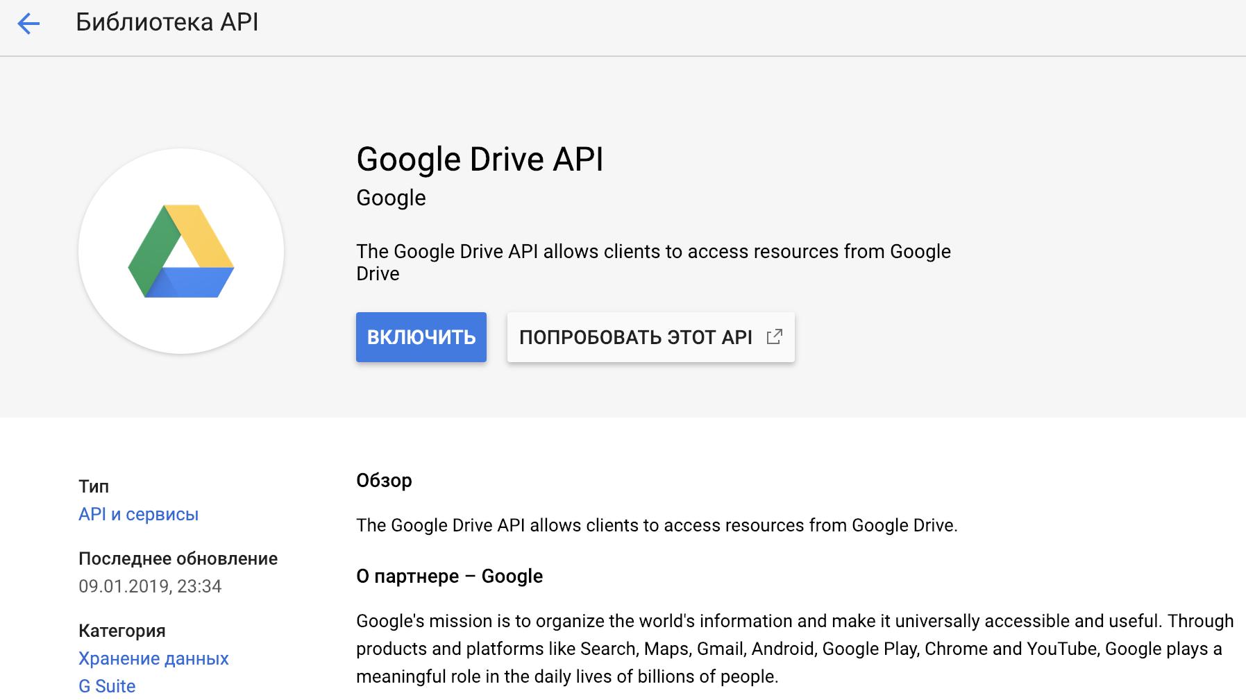 Универсальное расширение 1С для Google Таблиц и Документов — берите и пользуйтесь - 4