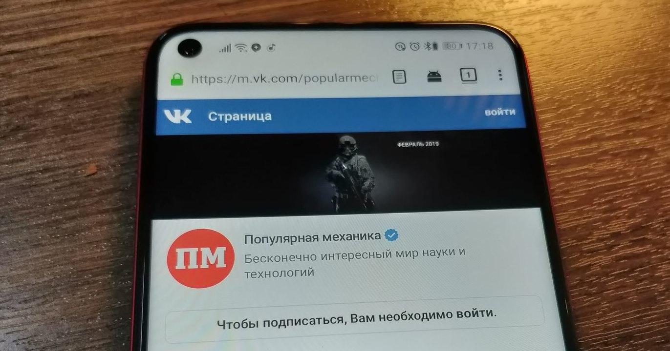 «Вконтакте» предложил скрывать записи в архивы