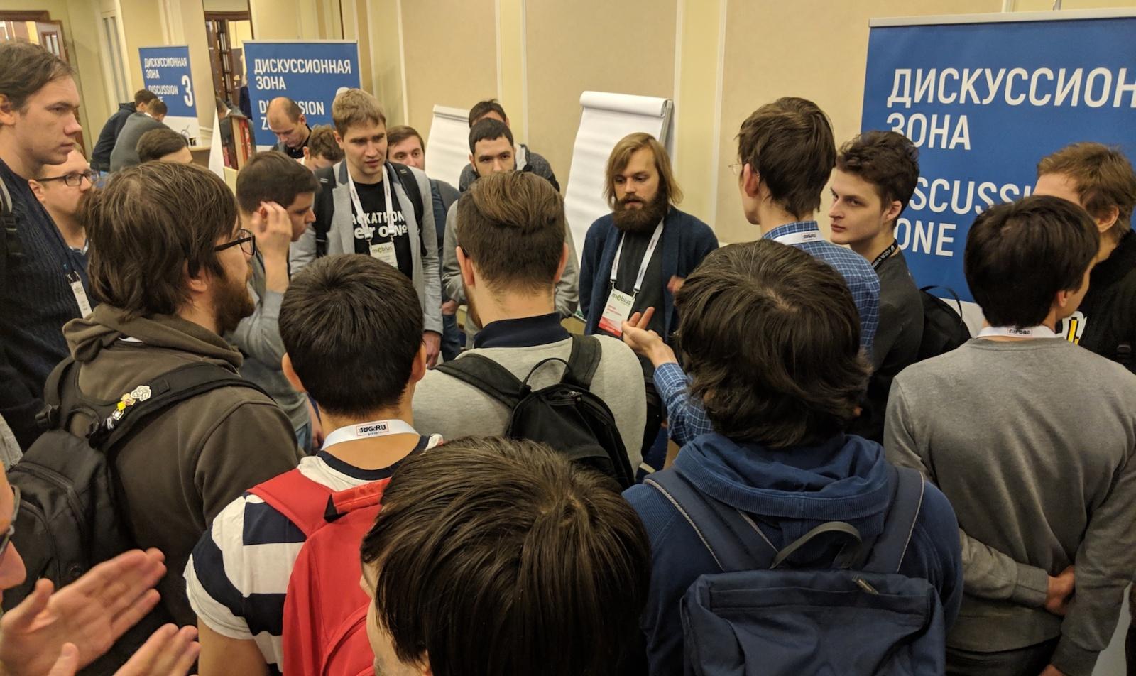 «Я был очень негативен по отношению к корутинам»: Артём Зиннатуллин об Android-разработке - 2
