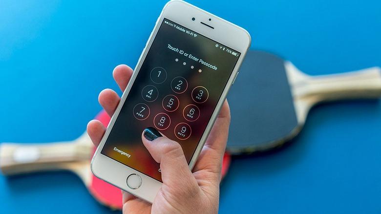 Ещё в 2016 году существовал инструмент Karma, позволяющий удалённо получить доступ к любому iPhone