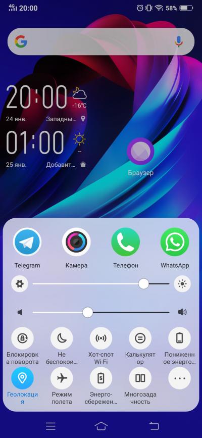 Новая статья: Обзор Vivo NEX Dual Display: смартфон с двумя AMOLED-дисплеями