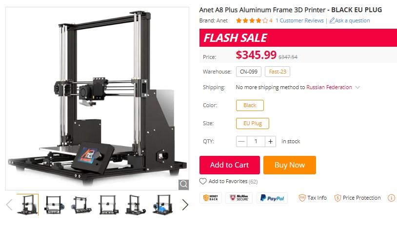 Слон в посудной лавке: 3D принтеры с огромным полем печати - 14