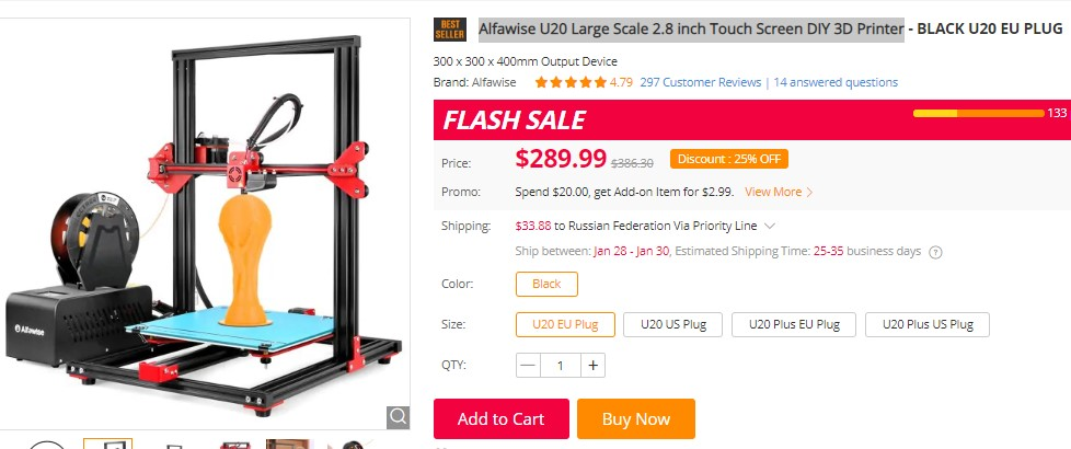 Слон в посудной лавке: 3D принтеры с огромным полем печати - 3