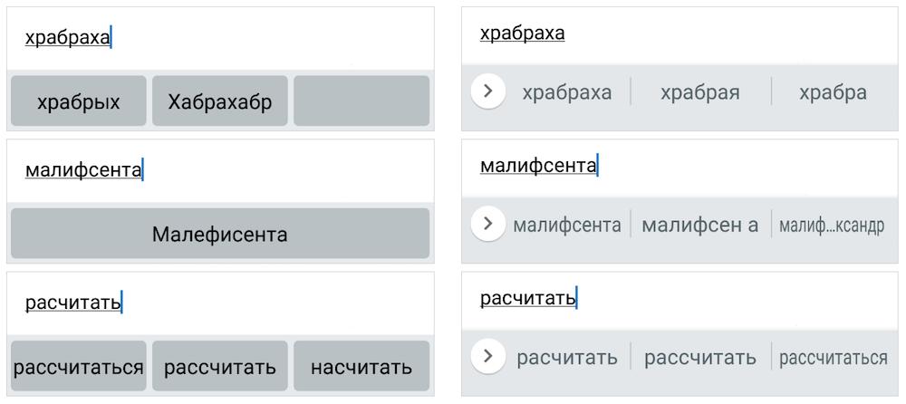 «Яндекс.Телефон» не пользуется спросом - 2