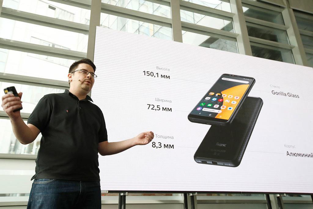 «Яндекс.Телефон» не пользуется спросом - 1
