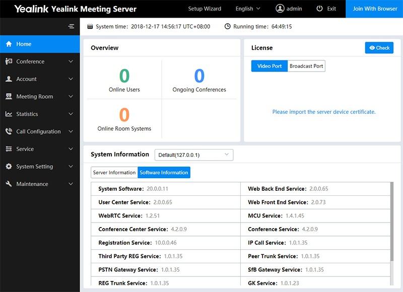 Yealink Meeting Server 2.0 — новые возможности видеоконференцсвязи - 4