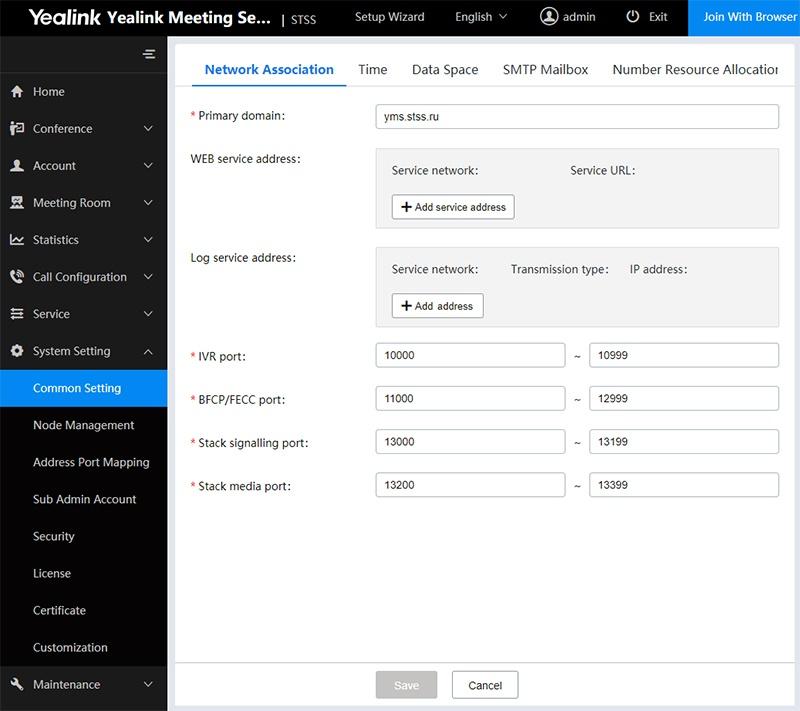 Yealink Meeting Server 2.0 — новые возможности видеоконференцсвязи - 7