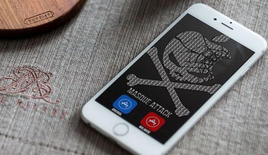 Бывшие оперативники АНБ шпионили за Айфонами жертв по заказу ОАЭ - 1