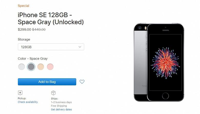 И снова он: Apple в третий раз вернула iPhone SE в продажу