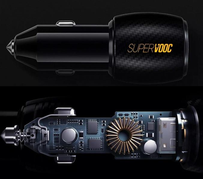 Мощность автомобильной зарядки Oppo SuperVOOC составляет 50 Вт