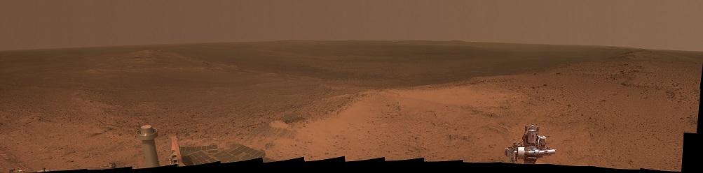 НАСА продолжает попытки связаться с Opportunity - 1