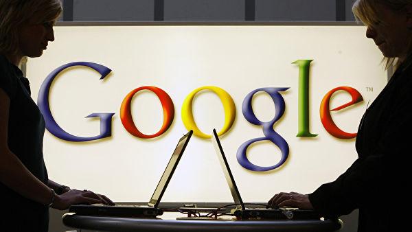 Google заплатил штраф в полмиллиона рублей - 1