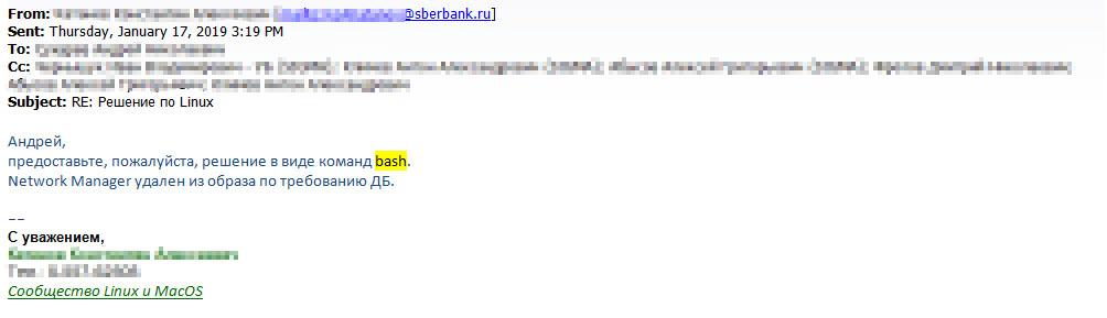 Как я год не работал в Сбербанке - 1