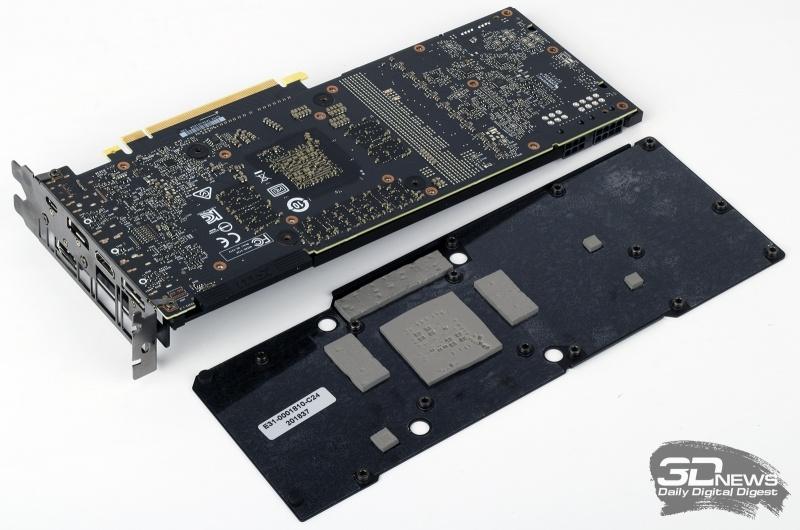 Новая статья: Обзор видеокарты MSI GeForce RTX 2080 Ventus 8G OC: Founders Edition, это разгром