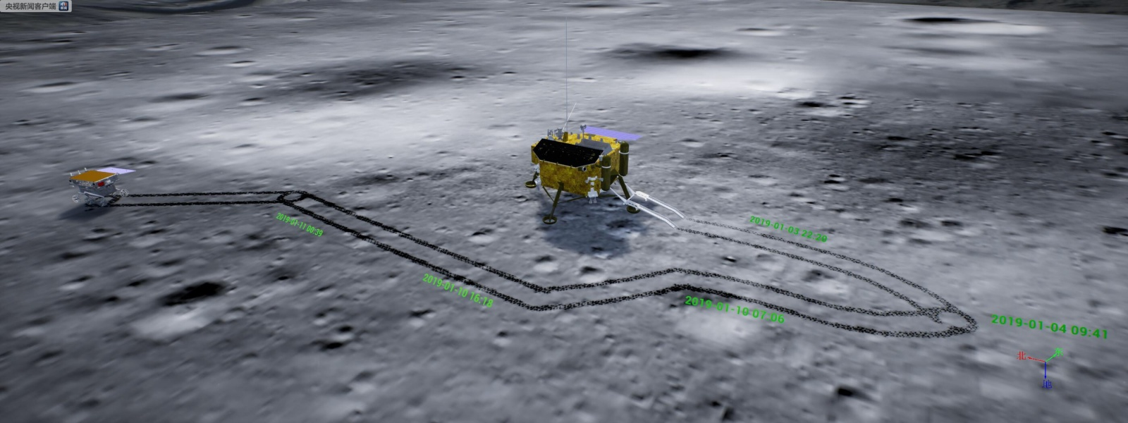 Видео процесса спуска ровера «Юйту-2», его первые метры по поверхности Луны. Двухнедельный сон на Луне закончен - 2