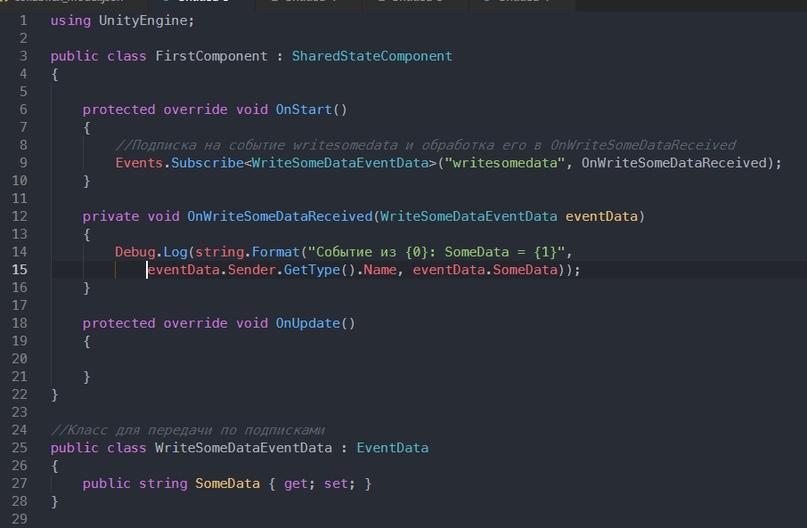 Управление состоянием и событиями между компонентами в GameObject - 35