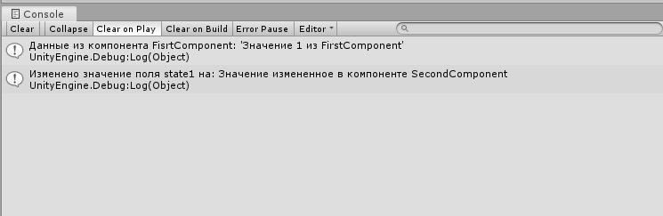 Управление состоянием и событиями между компонентами в GameObject - 9