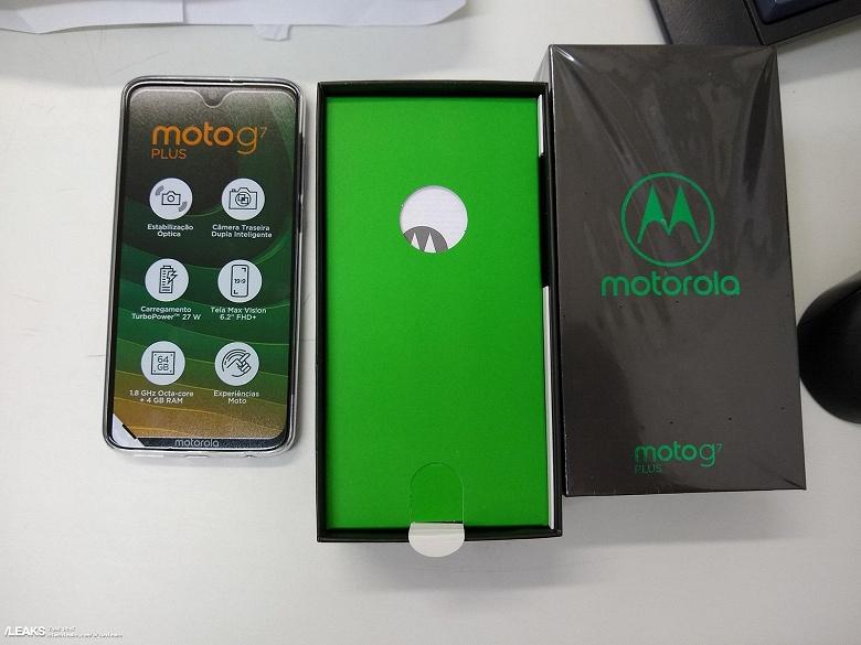 Китайский регулятор приписывает смартфону Motorola Moto G7 Plus странную камеру