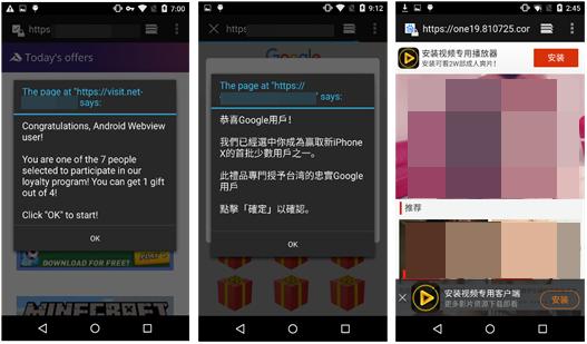 Приложения из Google Play с миллионами загрузок крали фотографии пользователей и рекламировали порно - 1