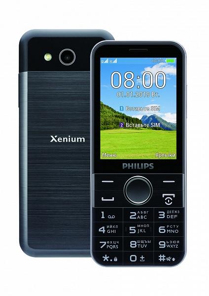 С новым телефоном Philips Xenium можно провести все летние каникулы вдали от розеток