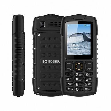 В России представили телефон-поплавок для рыбаков