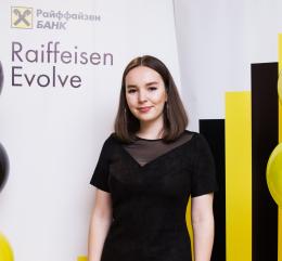 Выпускники IT-стажировок в Райффайзенбанке — о том, как это было - 3