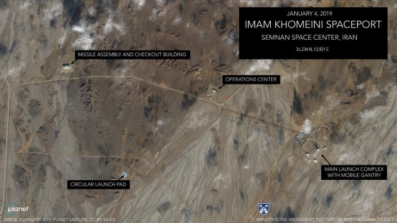 Юбилейные пуски космонавтики Ирана - 2
