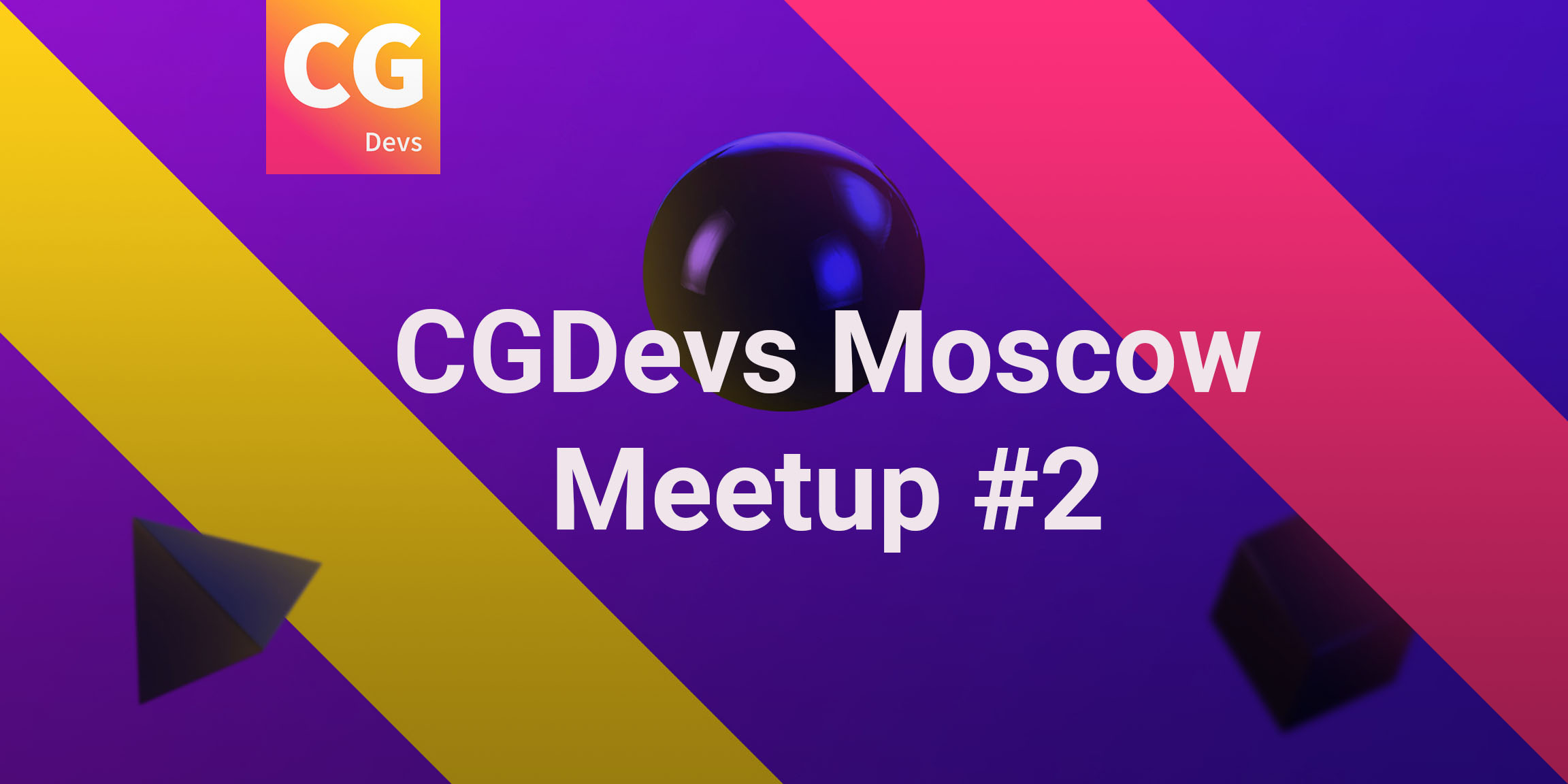 CGDevs Moscow Meetup #2 - 1
