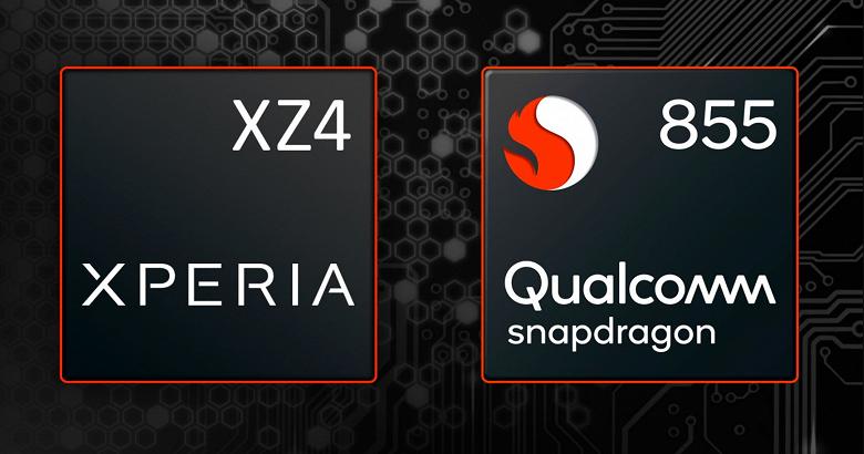 Флагманский камерофон Sony Xperia XZ4 получит дисплей CinemaWide