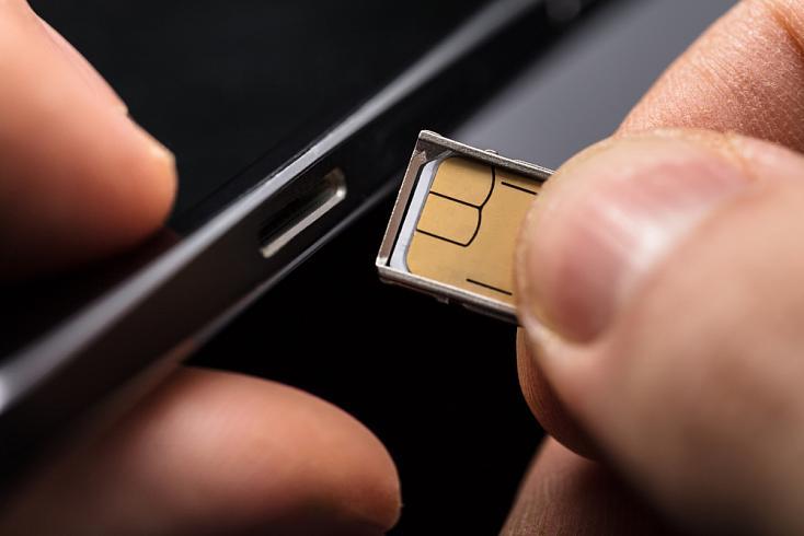 ФСБ предлагает использовать отечественные SIM-карты и 5G-оборудование
