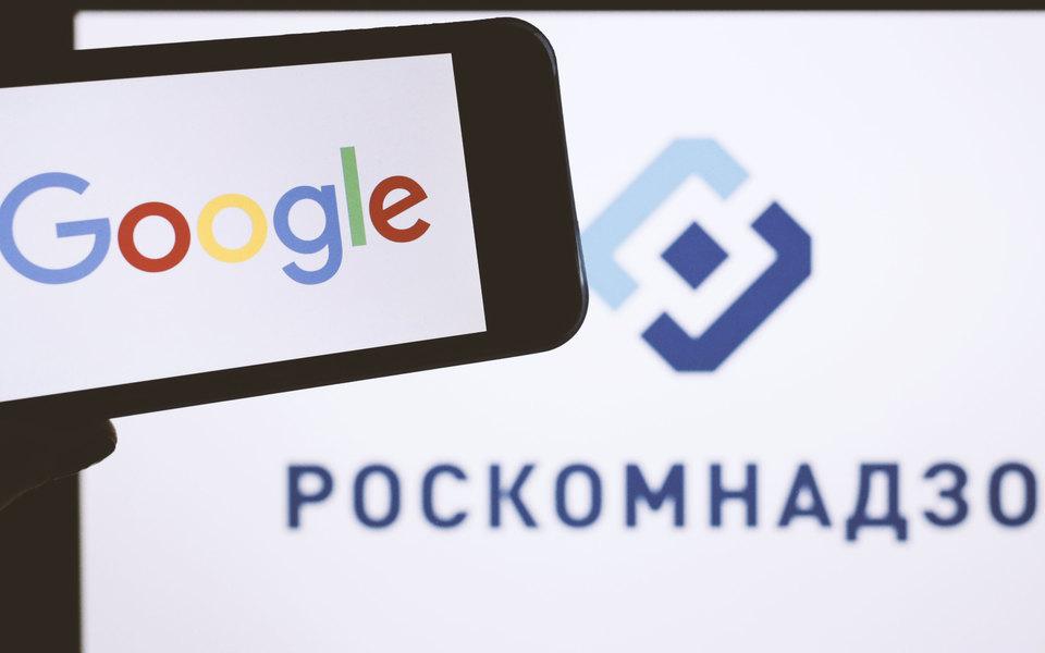 Google согласился удалять из поиска запрещенные в РФ сайты - 1