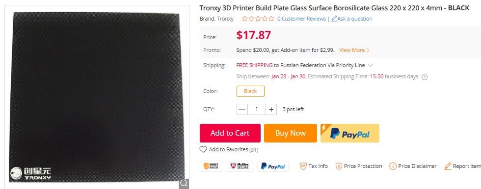 Полезные и неочевидные вещи для 3D принтера: мелочевка для 3D печатника - 16