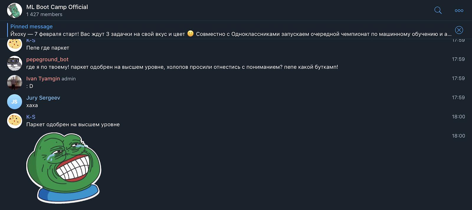 Сезон чемпионатов 2019 открыт! Стартует SNA Hackathon аля ML Boot Camp 8 - 2