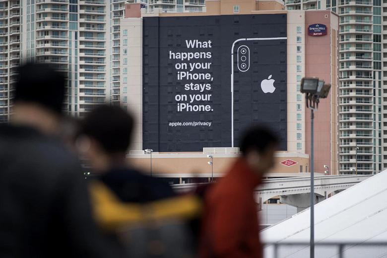 Apple пригрозила разработчикам приложений, шпионящих за пользователями, удалением из App Store