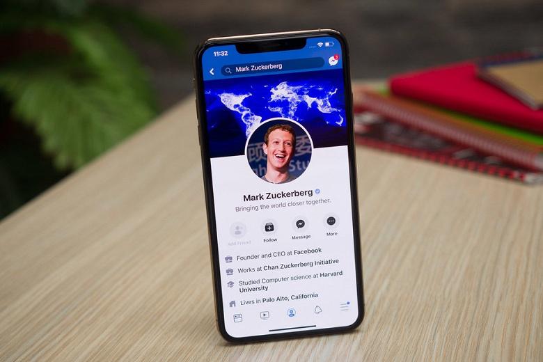 LOL не пройдёт: Facebook отказывается от разработки социальной сети с мемами