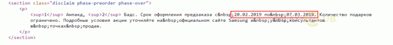 В России предзаказ на Samsung Galaxy S10 можно будет оформить с 20 февраля, первые заказчики бесплатно получат беспроводные наушники Galaxy Buds