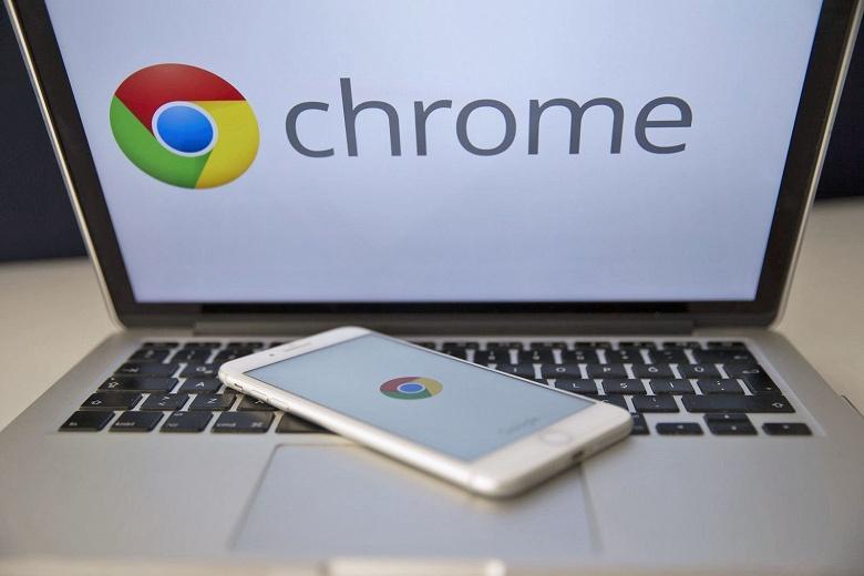 Браузер Google Chrome станет намного удобнее для меломанов