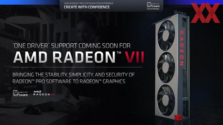 AMD превращает Radeon VII в профессиональный адаптер, добавив поддержку этой карты в драйвер Radeon Pro Software Enterprise Edition