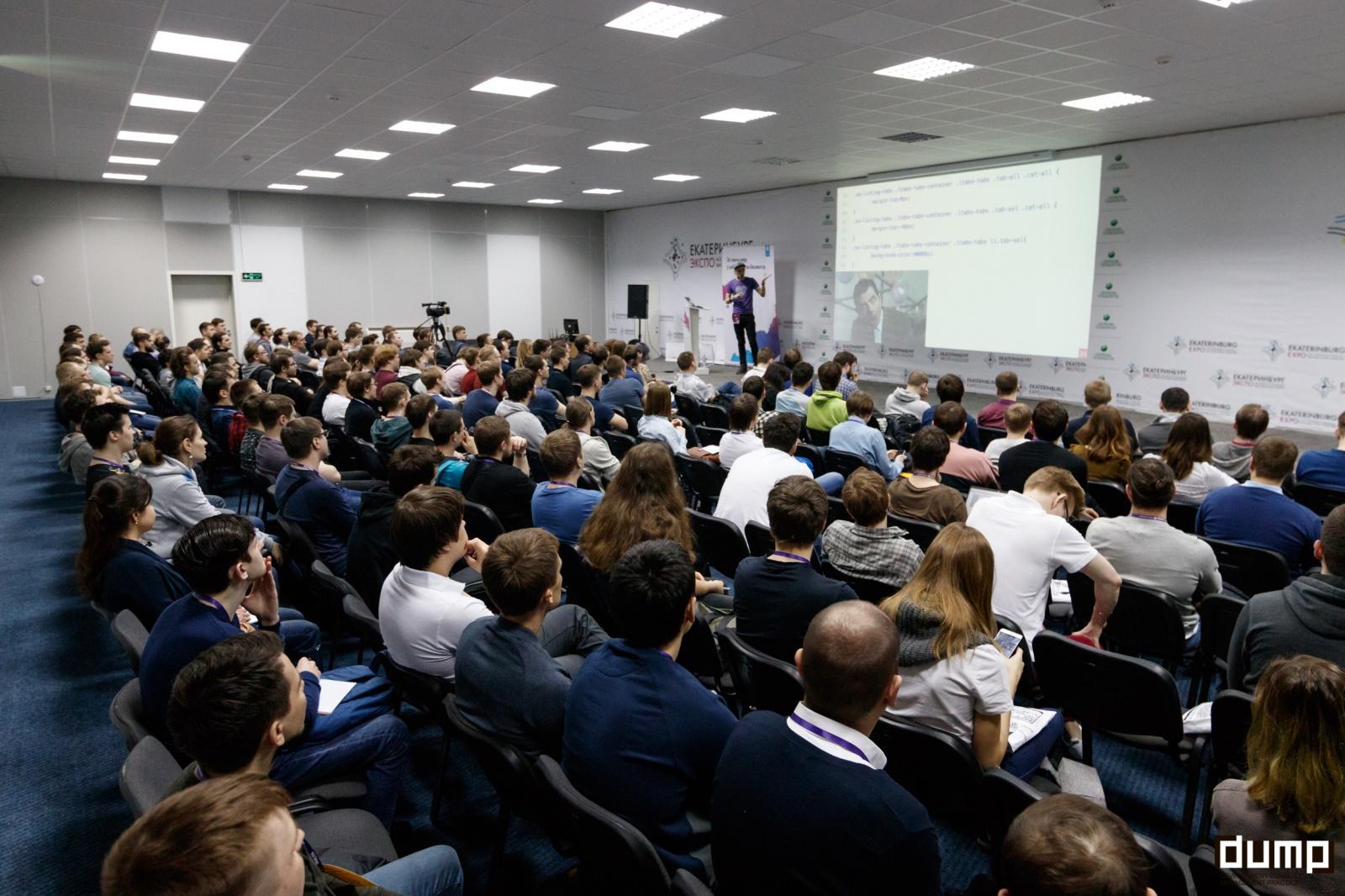 Конференция DUMP-2019: приглашаем выступить в секциях Design, Management и Тестирование - 2