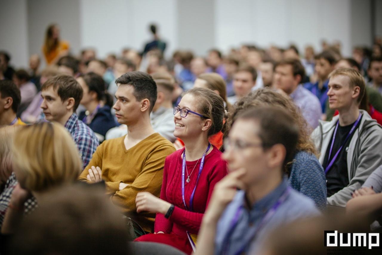 Конференция DUMP-2019: приглашаем выступить в секциях Design, Management и Тестирование - 3