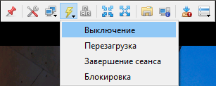 Релиз приложения для удаленного управления: Aspia 1.1.0 - 4