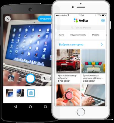 Avito попало под удар Apple. Приложение исчезло из App Store