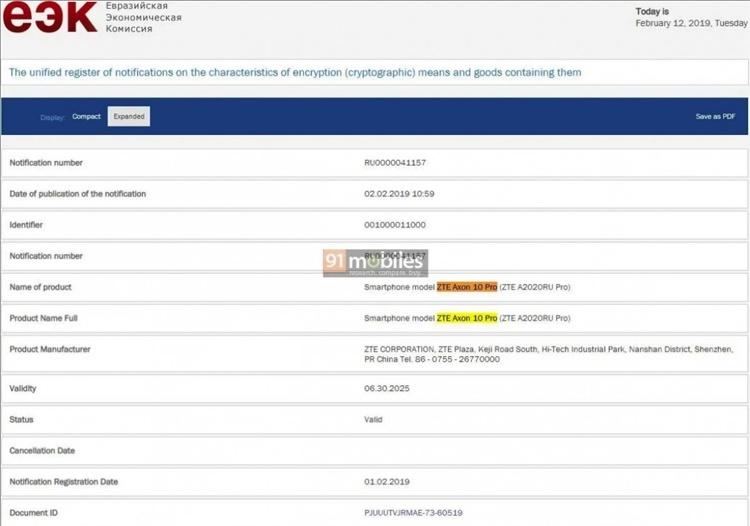 Документация ЕЭК подтверждает грядущий выход огромного смартфона ZTE Axon 10 Pro