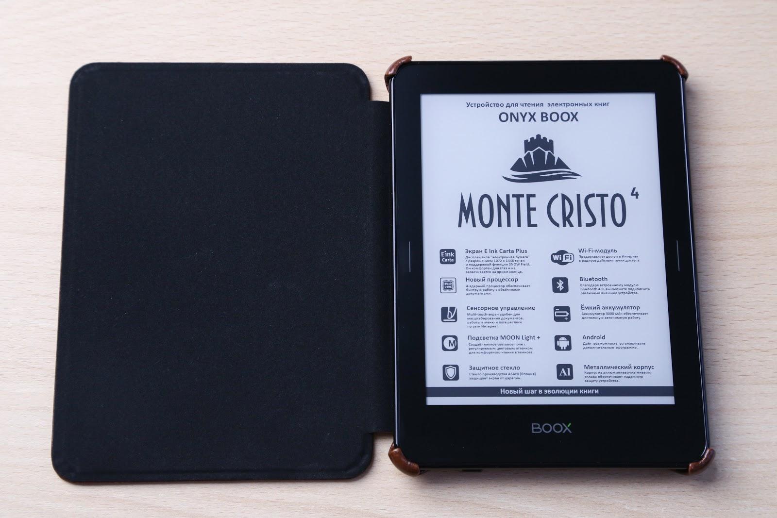 Когда чтение можно потрогать: обзор ONYX BOOX Monte Cristo 4 - 1