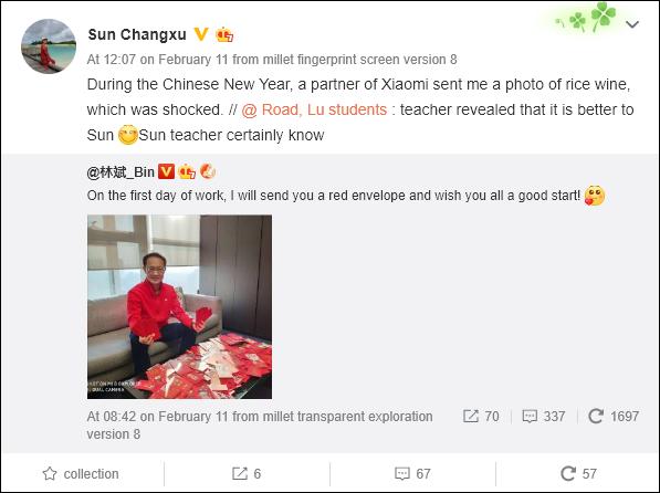 Новый год удался. Топ-менеджер Xiaomi снова намекает на первоклассную камеру Xiaomi Mi 9