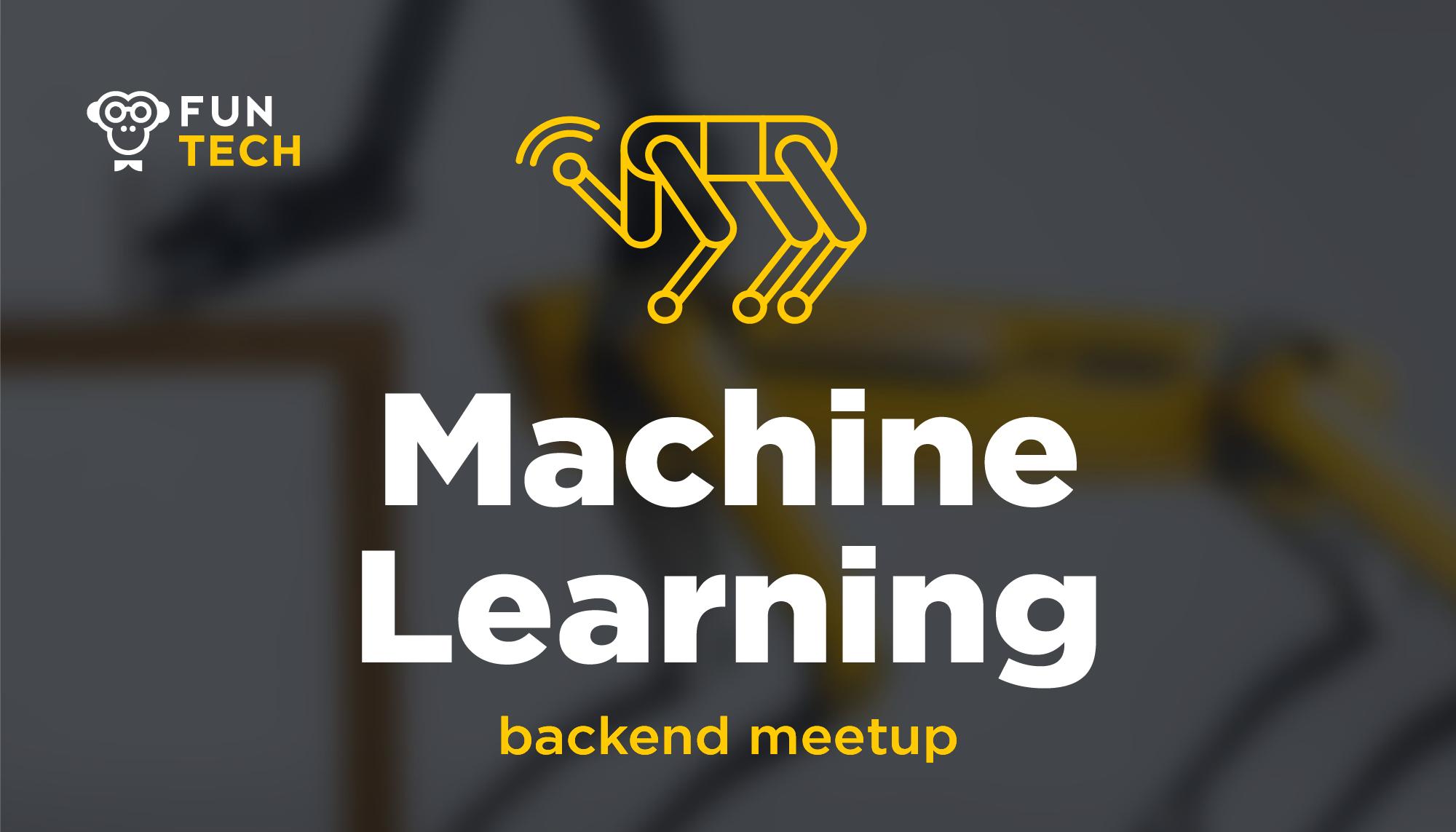 Видео докладов с FunTech ML-meetup - 1