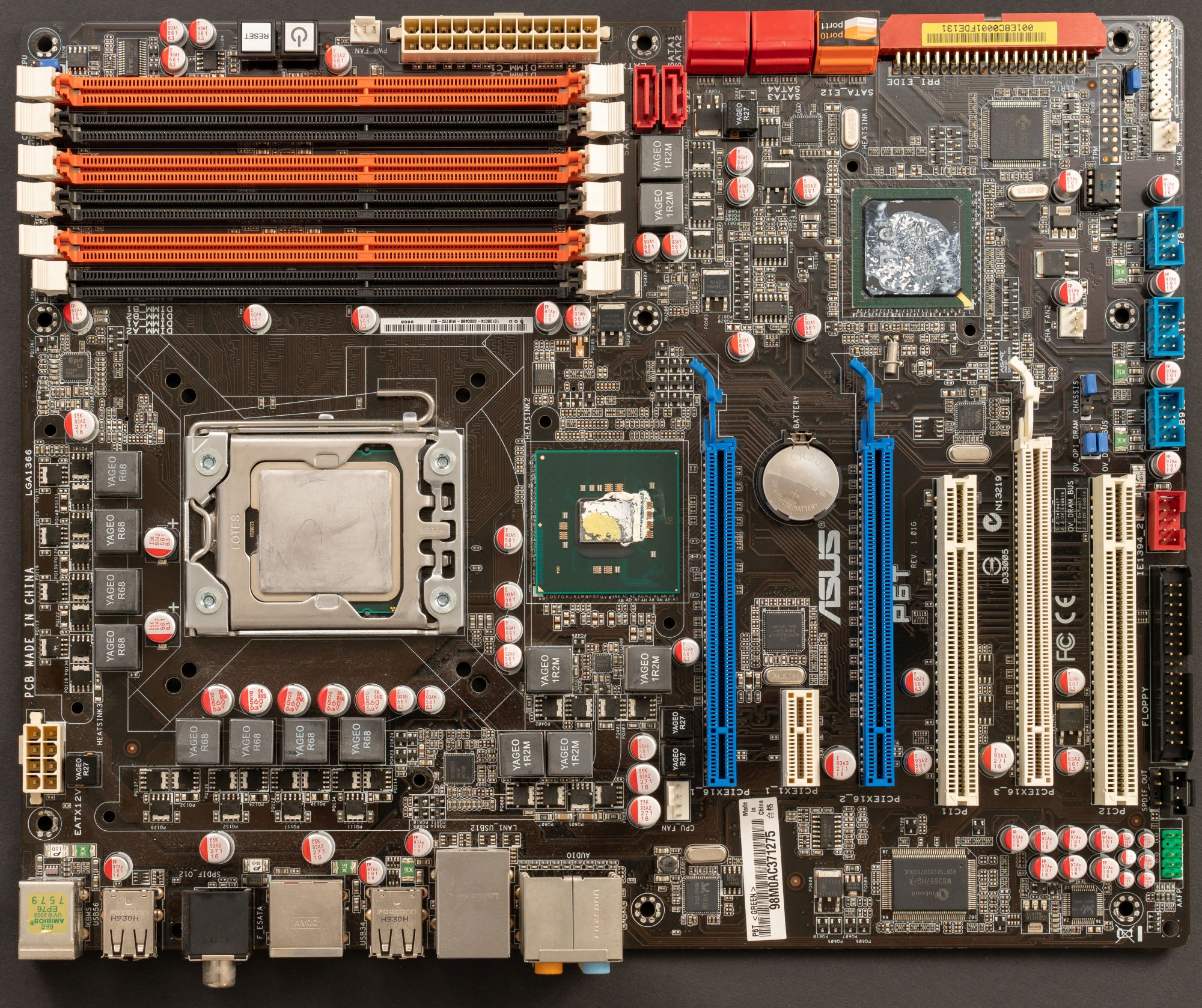 Древности: современный компьютер из старых запчастей - 10